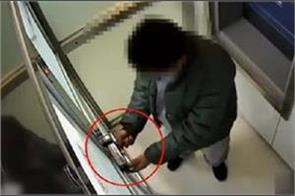 china atm robber locks door forgets how to open it