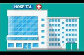 hospital will soon be built on 100 acres in village nanakpur