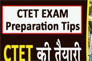 exam preparation tips best books for ctet paper 1  2