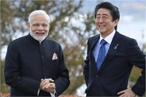 performance of cab in assam japan pm abe cancels india tour