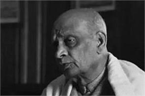 iron man sardar patel said goodbye to the world today