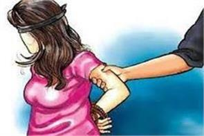kidnapped girl recovered and handed over to family accused arrested