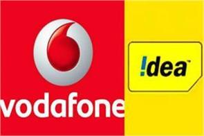 telecom industry in serious trouble vodafone idea warning