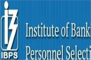 ibps clerk exam 2019 clerk recruitment exam starting today