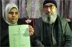 indian citizenship granted pakistani woman poonch jammu and kashmir