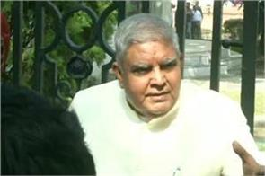 west bengal governor dhankhar sitting on dharna at assembly gate