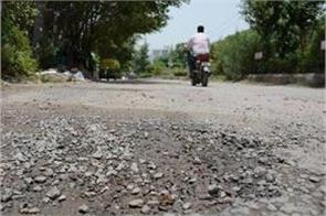 65 crore received by the corporation to improve the condition of roads