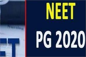 neet 2020 registration for medical courses admission starts today