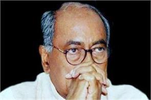 digvijay singh pays tribute to bhopal gas tragedy
