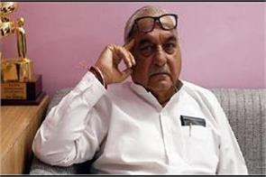 government does not get to investigate the mining and paddy scam hooda