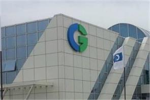 sfio begins investigation against cg power 15 other group companies