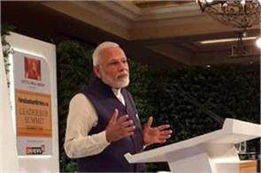 pm modi said on citizenship bill better tomorrow will be ensured