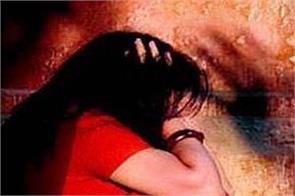 harassment with a tribal girl