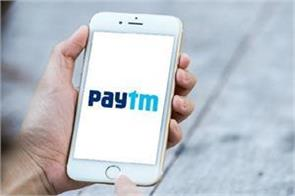 paytm raised rs 4724 crore from alibaba alipay and softbank