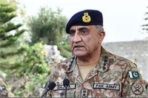 pakistan will never compromise on kashmir issue army chief bajwa