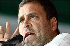 congress rahul gandhi narendra modi amit shah