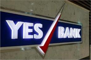 moody s downgrades yes bank rating shares fall by 5