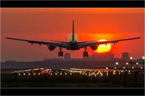 the name of the airport should be chandigarh international airport kiran