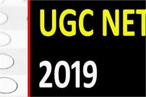 ugc net december 2019 exam answer key soon