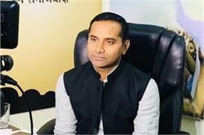 sp mlc arrives to see unnao victim