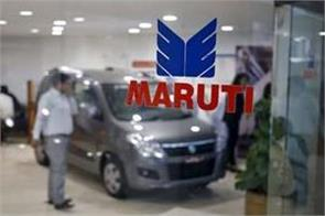 maruti suzuki may take u turn in case of diesel car shutdown