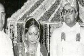 political journey arun jaitley atal bihari vajpeyee indira gandhi wedding