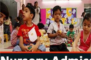 nursery admission process begins delhi schools upload criteria
