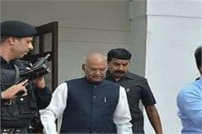 president kovind security defaults in jodhpur