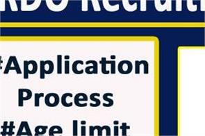 drdo recruitment 2019 for 1 817 posts for 10th pass apply soon