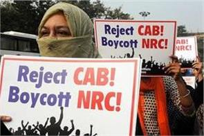 bringing caa with nrc may affect muslims in india report