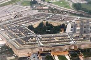pentagon suspends training of saudi students after shooting