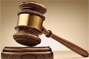 ranjeet murder case