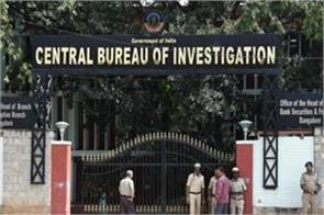 cbi raids at 13 locations in the country including gurgaon noida