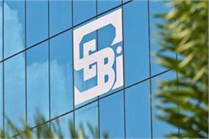new of market regulator sebi reward will be given