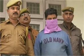 large consignment of bhukhi from kashmir punjab recovered accused arrested