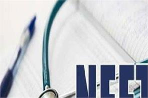 neet pg admit card 2020 released