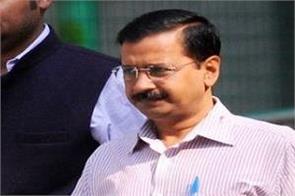 relief for kejriwal in defamation case