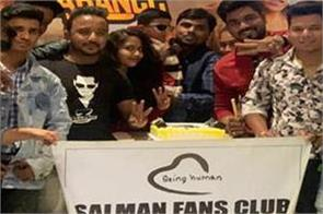 fans celebrated nationwide on the occasion of salman khan birthday