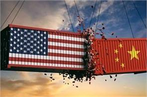 us china close to trade agreement may announce official soon