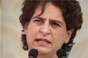 priyanka gandhi says bjp is preparing to sell indian railways