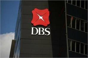 dbs reduces india gdp growth forecast