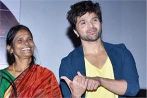 himesh reacted angry on questions regarding ranu