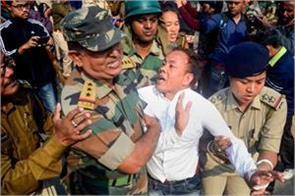 demonstration on cab students police clash near assam secretariat