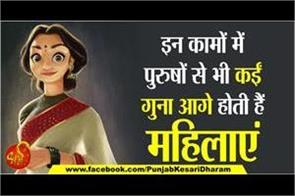 chanakya neeti in hindi about girls