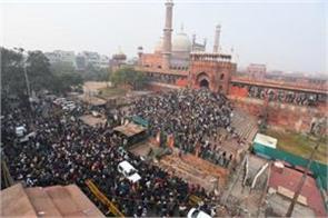 delhi slogans against caa at jama masjid after namaz