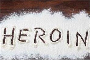 3 smugglers arrested with heroin worth 50 lakhs