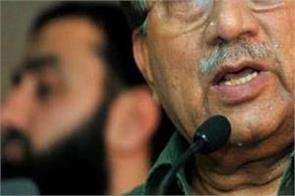 pakistan pervez musharraf lahore high court islamabad