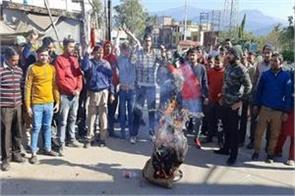 panthers party demonstrated burning effigy education department salathia chowk