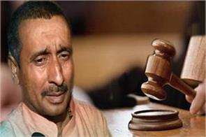kuldeep sengar serving a life sentence challenged the verdict