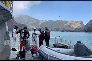 1292 sq f eet of skin headed to new zealand to treat volcano victims